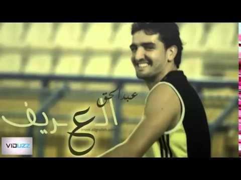 Abdelhaq Ait Laarif Aiit Laarif parle de la vido publie par ses parents YouTube