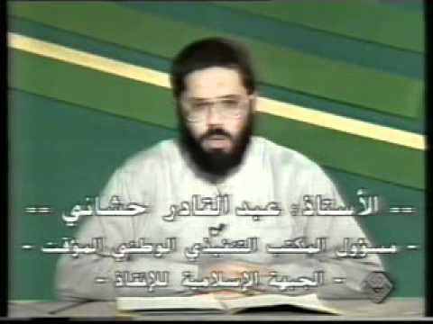 Abdelkader Hachani Algrie Fis 46 1991 YouTube