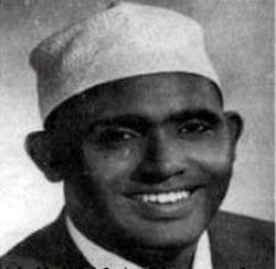 Abdirashid Ali Shermarke In commemoration of the late Somali President Abdirashid Ali sharmarke