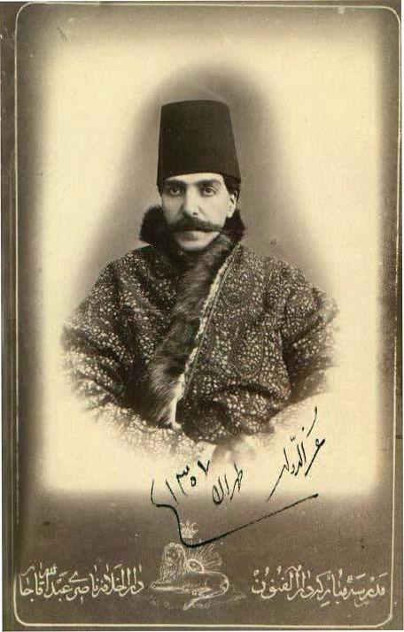 Abdol-samad Mirza Ezz ed-Dowleh Saloor Abdolsamad Mirza Ezz edDowleh Saloor Wikidata