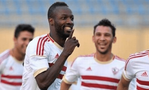 Abdoulaye Cisse nilesportscom Egyptian Football news Zamalek sign