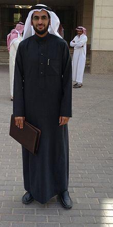Abduaziz al Hussan httpsuploadwikimediaorgwikipediacommonsthu