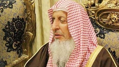 Abdul-Aziz ibn Abdullah Al ash-Sheikh Saudi Grand Mufti DENIES fatwa allowing men to eat wives