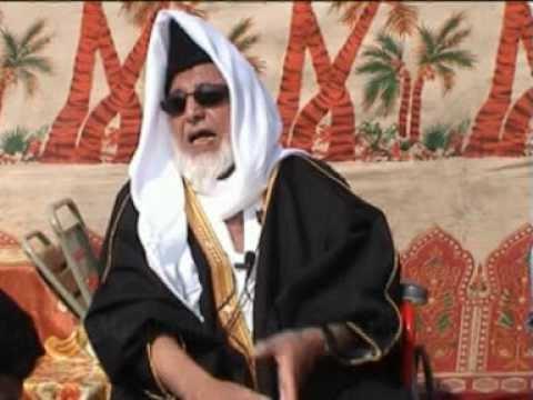 Abdul Karim Parekh Maulana Abdul Karim Parekh Saheb Nagpur EFS4 YouTube