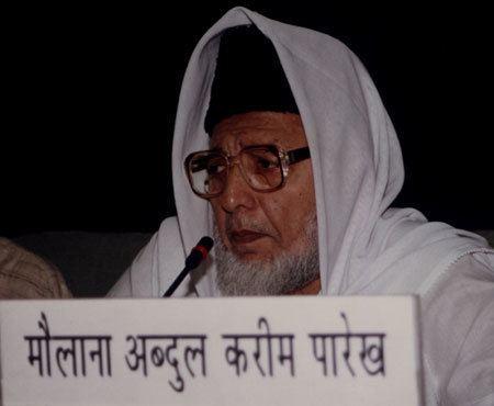 Abdul Karim Parekh Fana Watch