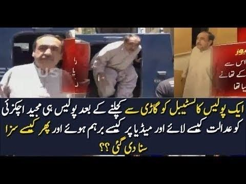 Abdul Majeed Khan Achakzai MPA Abdul Majeed Khan Achakzai in court Want Justice for Attaullah