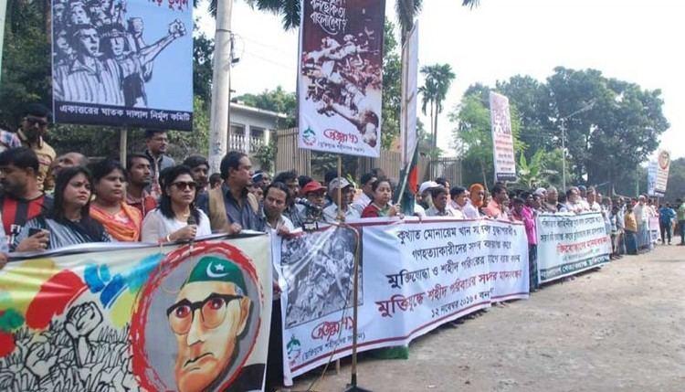 Abdul Monem Khan Protesters demand cancellation of Monem Khans house allotment