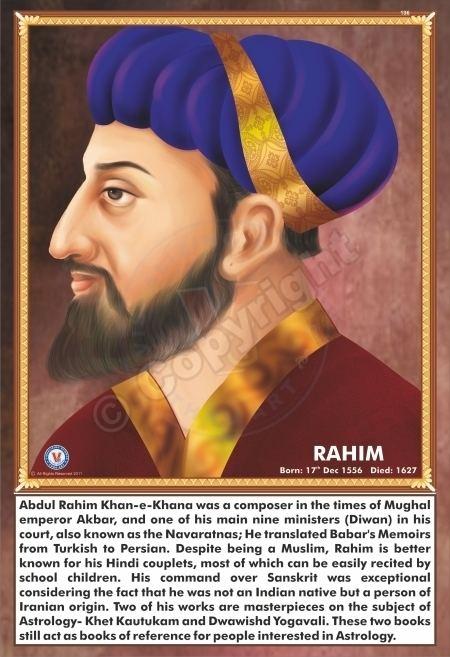 Abdul Rahim Khan-I-Khana victorygraphikcomwpcontentuploads201509SP1