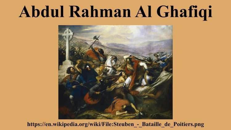 Abdul Rahman Al Ghafiqi Abdul Rahman Al Ghafiqi YouTube