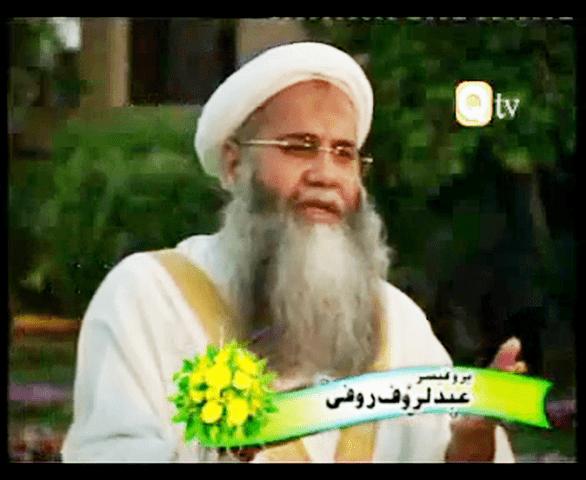 Abdul Rauf Rufi Qasida Burda Sharif Abdul Rauf Rufi Naat Mp3 Naats Shareef