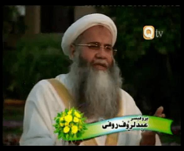 Abdul Rauf Rufi Balaghal Ula Be Kamalehi Abdul Rauf Rufi Mp3 LATEST