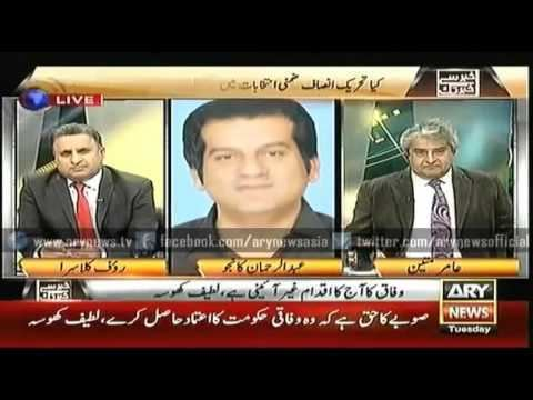 Abdul Rehman Khan Kanju Hot Debate Between Abdul Rehman Khan Kanju And Aleem Khan YouTube