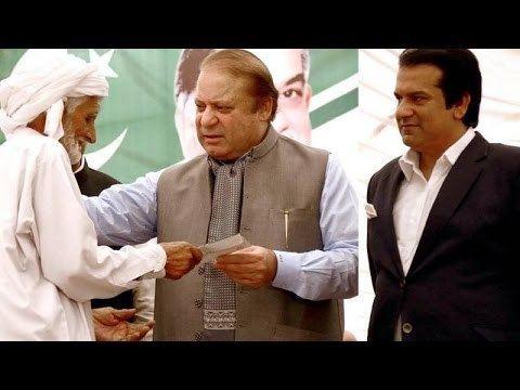 Abdul Rehman Khan Kanju Abdul Rehman Khan Kanju and PM Nawaz Sharif YouTube