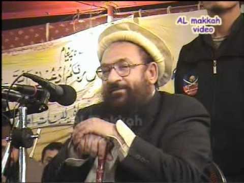 Abdul Rehman Makki Shane Siddique Akbar RA by maulana Sheikh Abd ur Rehman makki