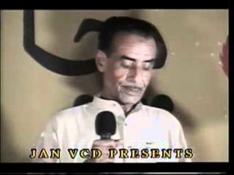 Abdul Sattar Baloch Chuky Baloch Ma Chuky Abdul Sattar Baloch Pajjar 2002 YouTube
