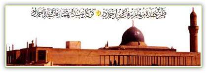 Abdul Wahid bin Zaid Hazrat Abdul Wahid Bin Zaid rahmatullah alayh