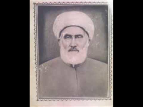 Abdulhakim Arvasi Seyyid Abdlhakim Arvasi YouTube