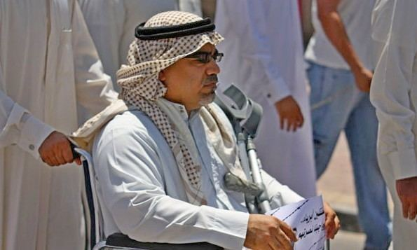 Abduljalil al-Singace wwwpeninternationalorgwpcontentuploads2015