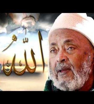 Abdullah al-Harari Biyokulule Online