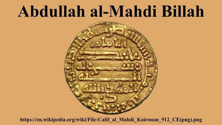 Abdullah al-Mahdi Billah Abdullah alMahdi Billah YouTube