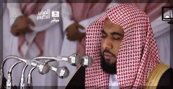 Abdullah Awad Al Juhany Pictures of Abdullah Awad Al Juhani