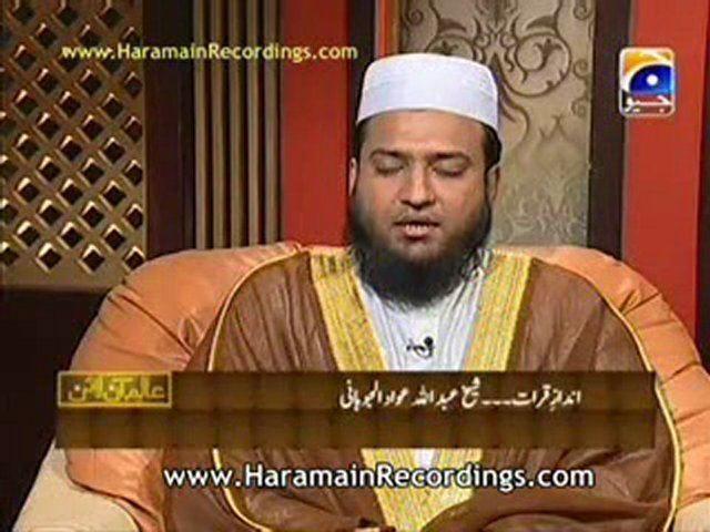 Abdullah Awad Al Juhany Sheikh Saad Nomani Imitation Skeikh Abdullah Awad Al