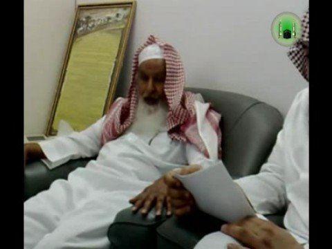 Abdullah Ibn Jibreen ISLAMSCHULE Abdullah Ibn Cibrin YouTube
