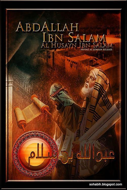 Abdullah ibn Salam THE COMPANION Abdullah Ibn Salam RA The Jewish Rabi Who Embraced