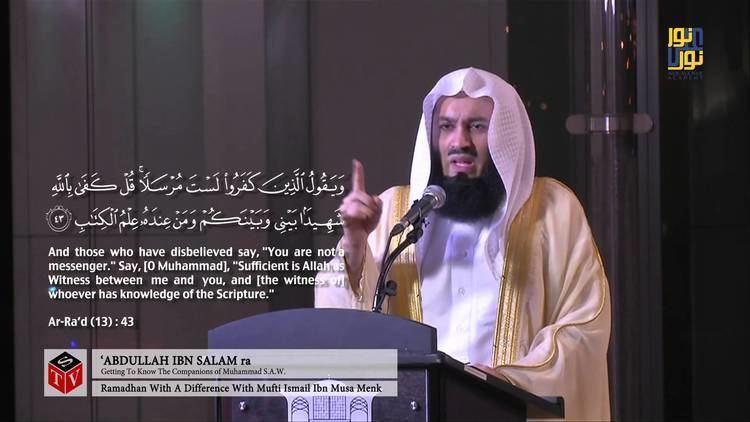 Abdullah ibn Salam Companions of Muhammad saw Day 17 Abdullah Ibn Salam ra