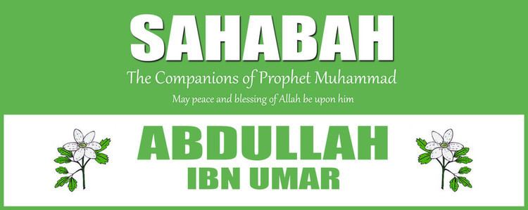 Abdullah ibn Umar Abdullah ibn Umar Wajibad