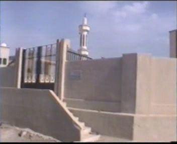 Abdullah ibn Umar Waseems Islamic Folder AHLAN