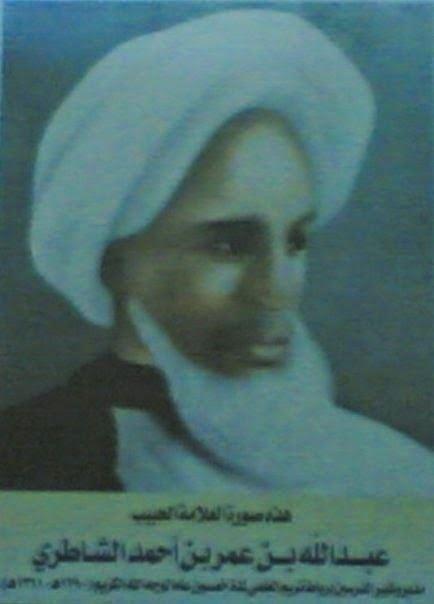 Abdullah ibn Umar Biografi perawi hadis Abdullah bin umar islamnyamuslimcom