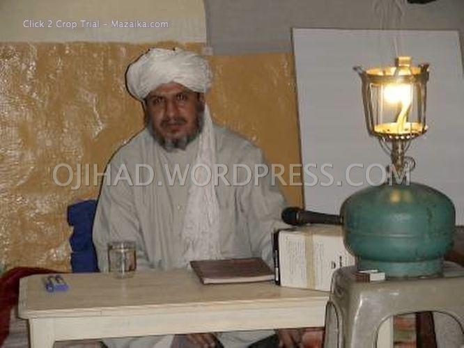 Abdullah Said al Libi Abdullah Said al Libi Jihd