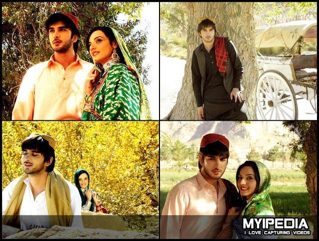 Abdullah: The Final Witness Upcoming Abdullah Pakistani Movie 2014 Review