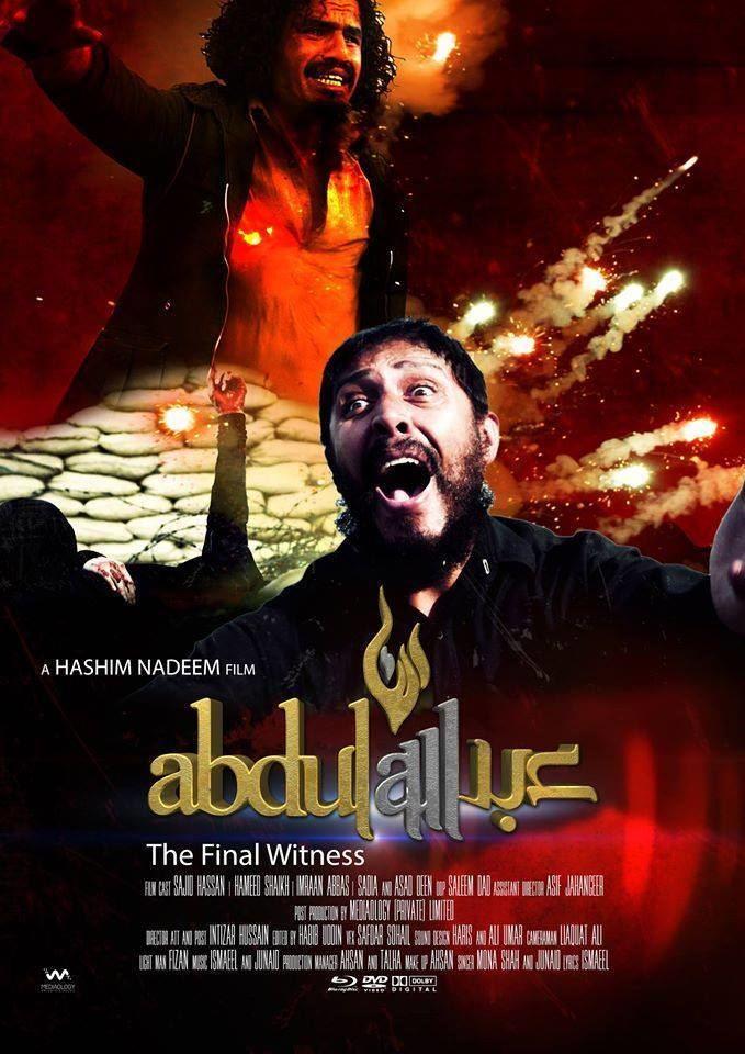 Abdullah: The Final Witness httpsimagesnasslimagesamazoncomimagesMM