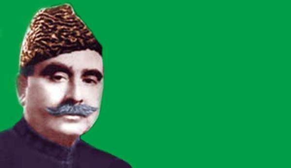 Abdur Rab Nishtar Abdur Rab Nishtar All About Pakistan