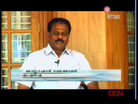 Abdurahiman Randathani abdurahiman randathani mla about vettam chanel YouTube