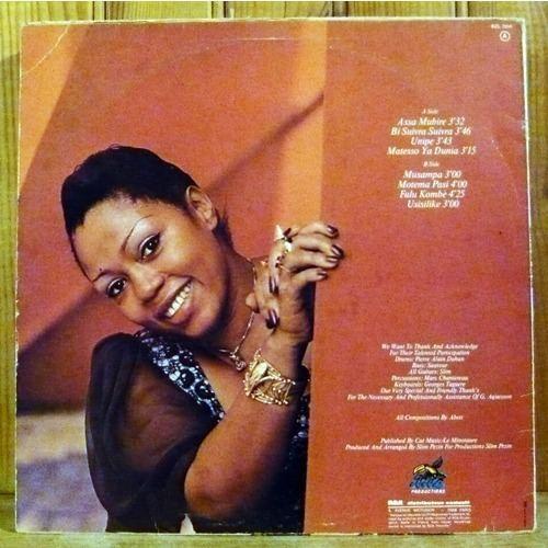 Abeti Masikini Visages soukouss funk by Abeti Masikini LP with afrofunksalsasoul