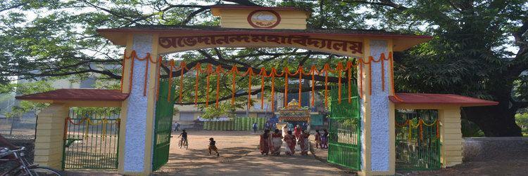 Abhedananda Mahavidyalaya