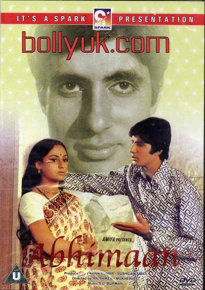 Abhimaan (1973 film) Abhimaan 1973 spark DVD