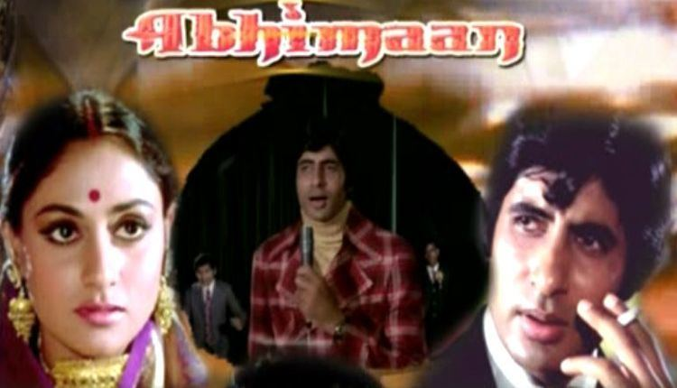 Abhimaan (1973 film) What to do when youre missing Amitabh in Chicago Watch Abhimaan