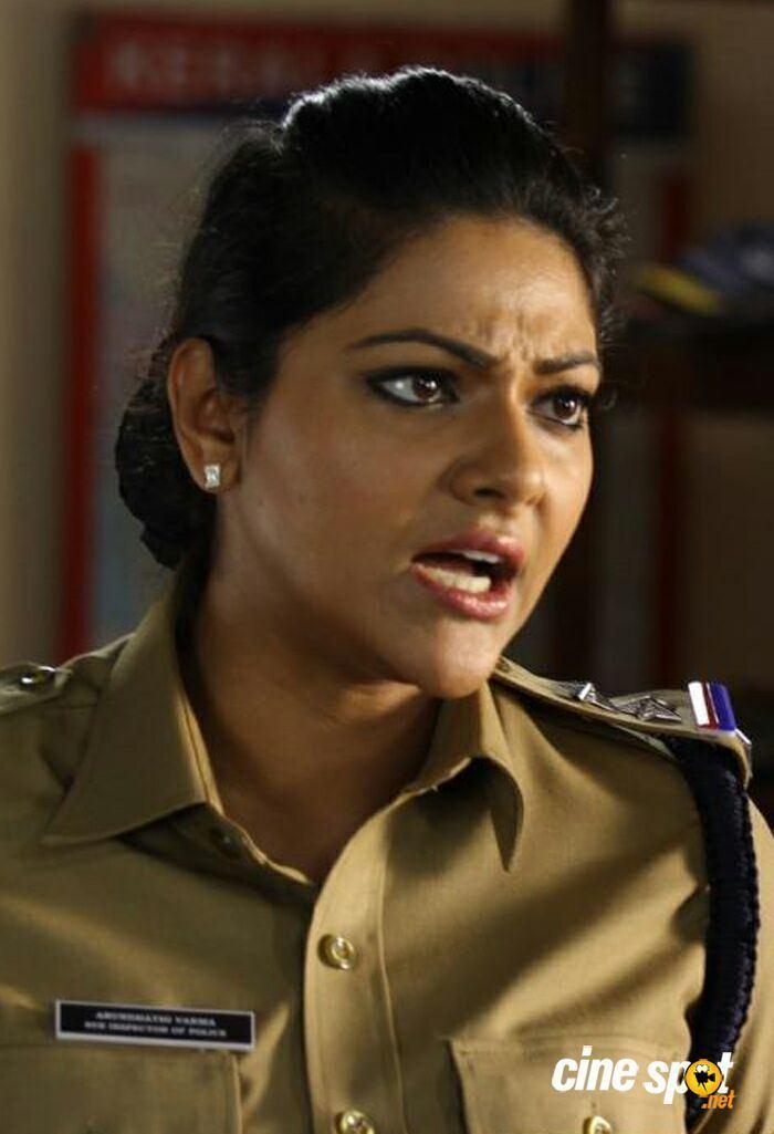 Abhirami (actress) in Ithu Thaanda Police 1