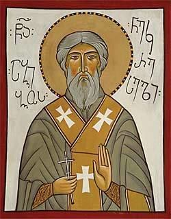 Abibos of Nekresi Holy Martyr Abibos of Nekresi 6th century OrthoChristianCom