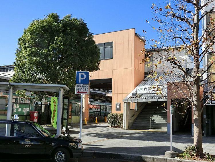 Abiko Station (Chiba)