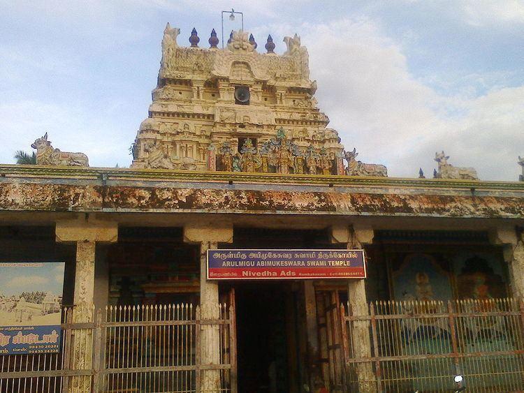 Abimukeswarar Temple, Kumbakonam