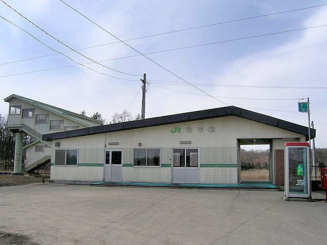 Abira Station