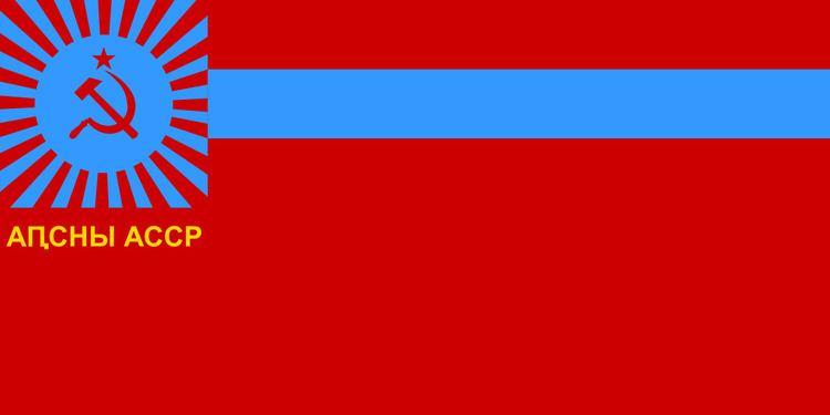 Abkhaz Autonomous Soviet Socialist Republic
