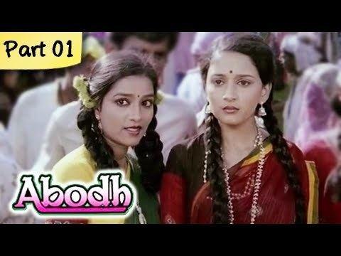 Abodh Part 01 of 11 Super Hit Classic Romantic Hindi Movie