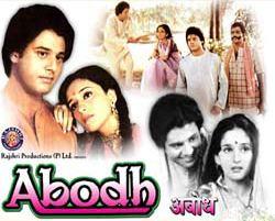 Abodh Abodh Movie Cast Crew