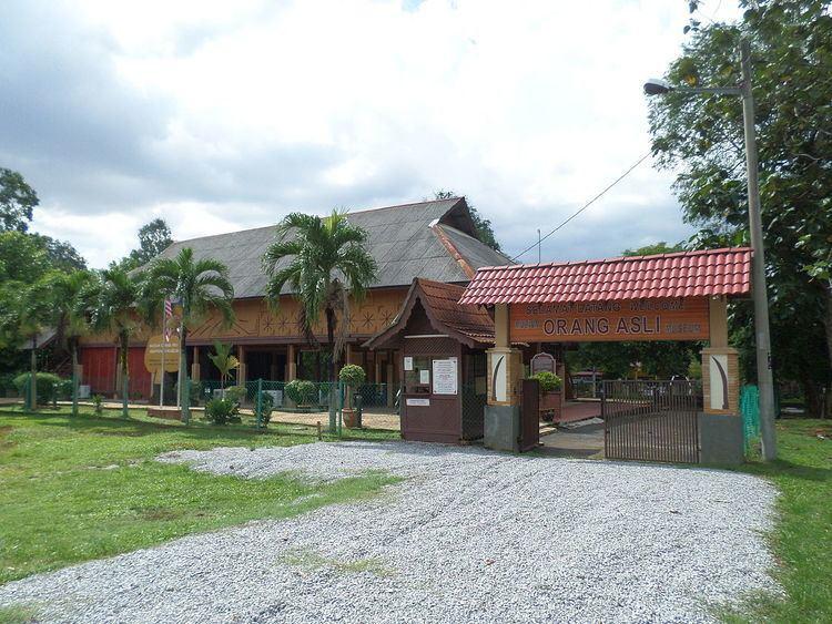 Aborigines Museum